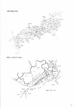 旭影ほか_0026.jpg