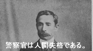 夏目漱石001.png